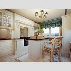 Traditional Cream Kitchen  Interior Design Ideas