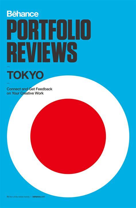 Behance Japan Portfolio Review #5 | Poster on Behance