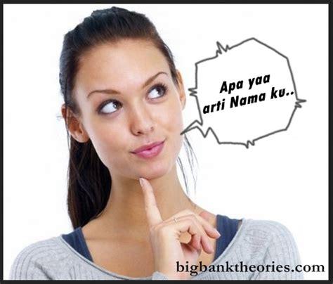 nama  indonesia  memiliki arti  bahasa inggris