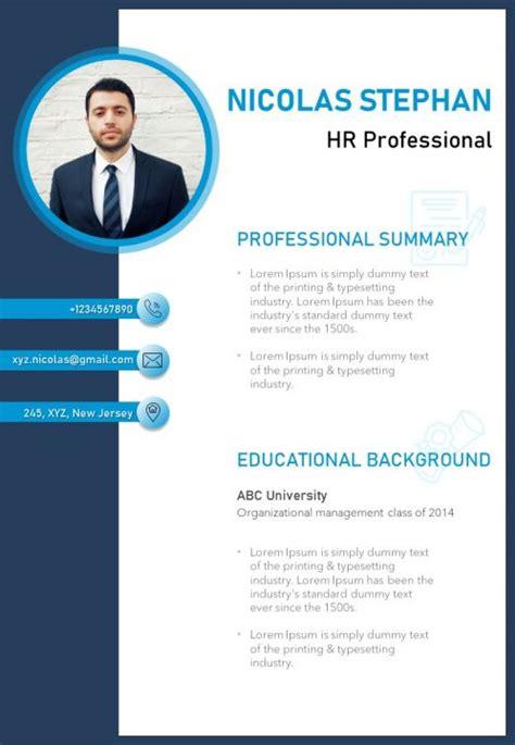 minimalist resume template design  hr professionals