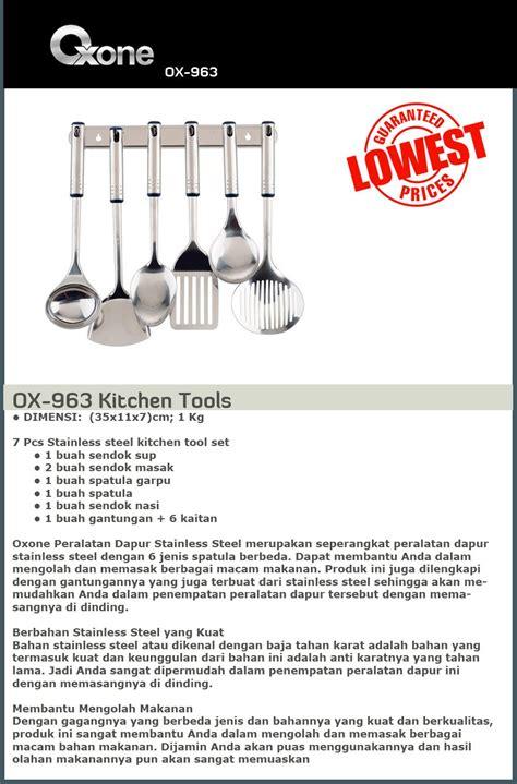 spatula oxone ox 953 ox 953 ox 963 ox 975 spatula set oxone best price