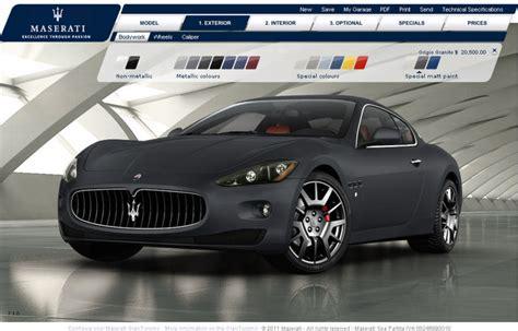 Customize  Design Your Own Car