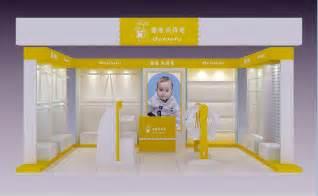 Kids Optical Displays Furniture Store