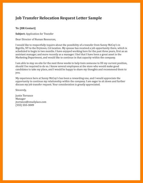 accommodation request letter to company sle