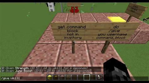 Minecrafthow To Get Jump Boost 100 Youtube