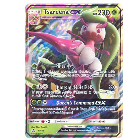 Here are the different pokémon tcg card rarities. Pokemon Card Promo #SM56 - TSAREENA GX (holo-foil)(JUMBO Size - 8 inch): Sell2BBNovelties.com ...