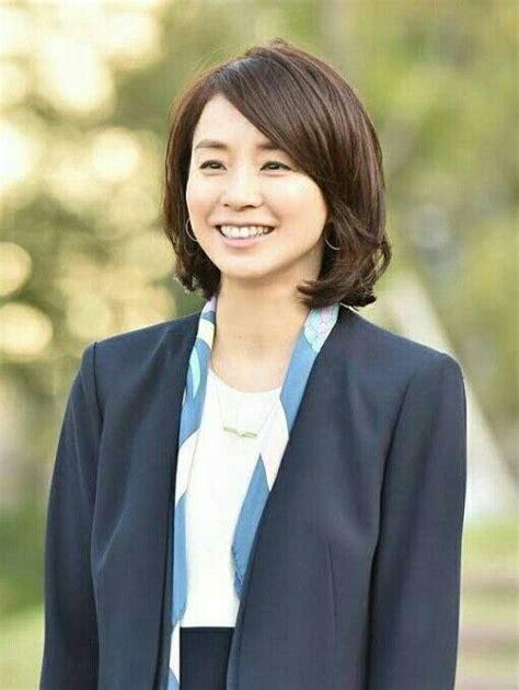 Best Yuriko Ishida Images On Pinterest Asian Beauty Beautiful Ladies And California Hair