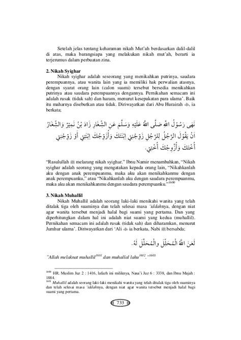 Download Ebook Fiqih