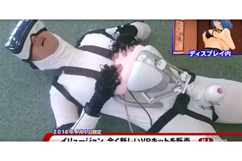 The Virtual Reality Sex Suit Has Finally Arrived Yes