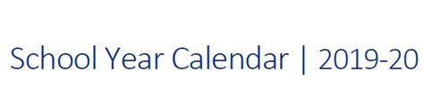 santa fe elementary school homepage