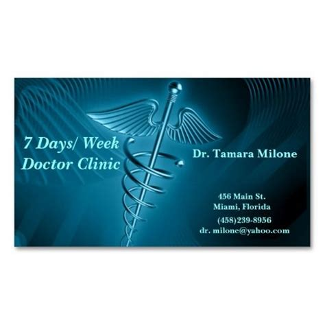 images  medical professionals business cards