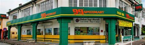 speedmart neighbourhood blog