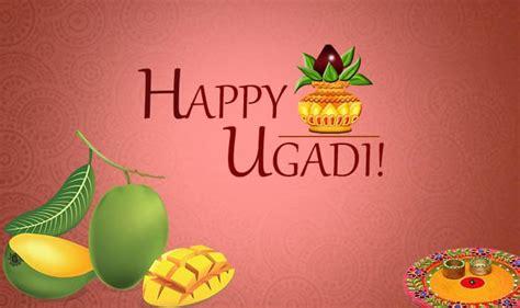 Ugadi Images Happy Ugadi Images Gif 3d Wallpapers Hd Photos Pics