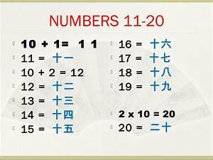 Number Names Worksheets » Numbers 1 To 100 Free