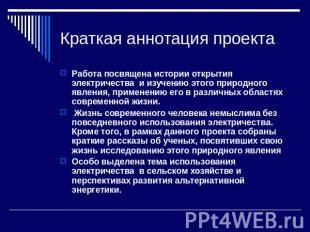 Тэк россии проблемы и перспективы развития студенческий научный форум