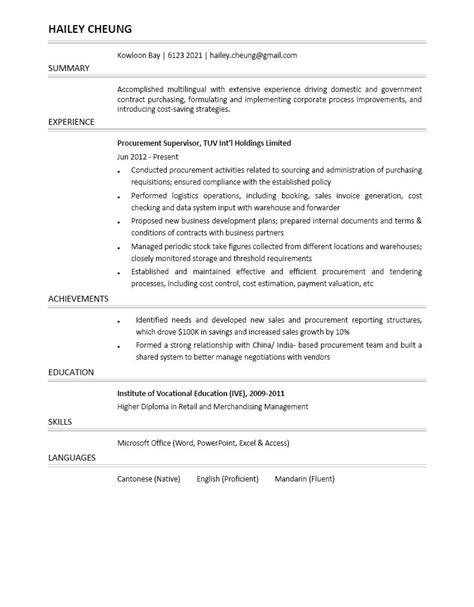 Purchasing Supervisor Resume Exles by Procurement Supervisor Cv Ctgoodjobs Powered By Career Times