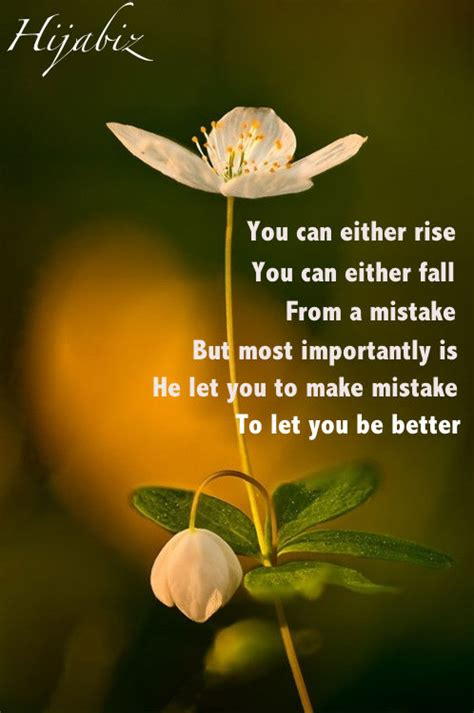 quotes  sayings islamic quotes ans sayings wallpapers