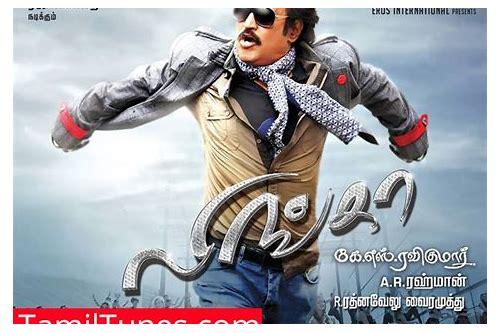 2016 movie download tamilyogi