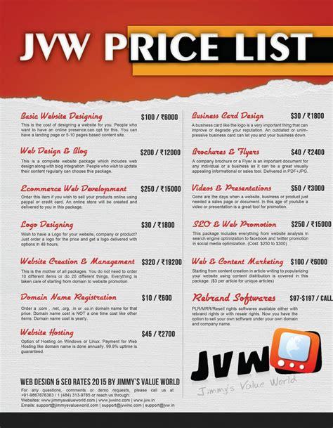 web design pricing web design vadodara jvw vadodara