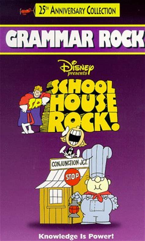 Schoolhouse Rock! Videography  Disney Wiki