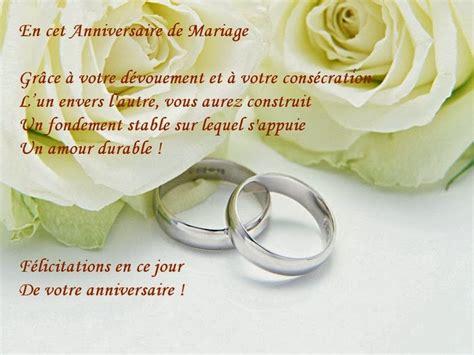 anniversaire de mariage 3 ans texte d 233 cembre 2015 anniversaire de mariage