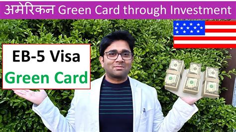There is no charge for registering. American Green Card via Investment, EB5 Visa, Investment Visa, How to Apply EB5 visa Green Card ...