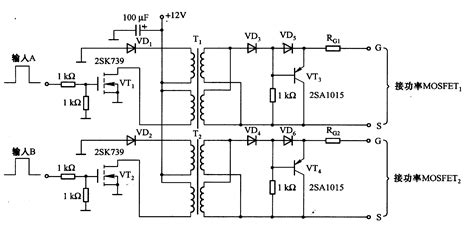 The Power Mosfet Isolated Gate Drive Circuit Basic
