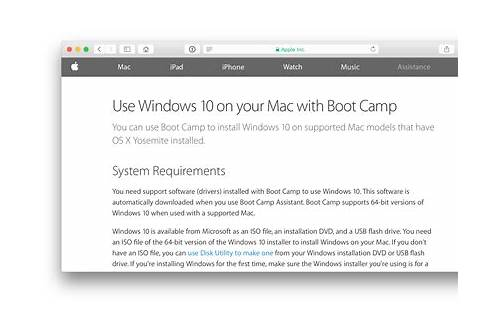 boot camp software update for windows 10 64 bit