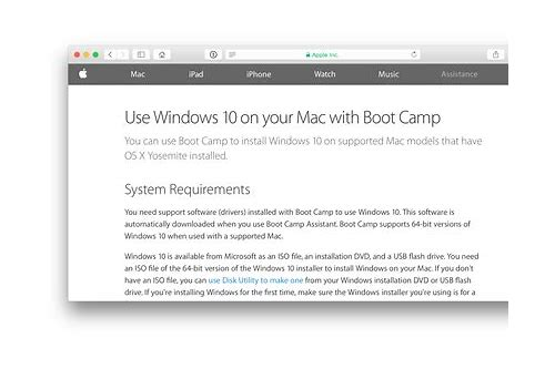 boot camp 6 for windows 10 download