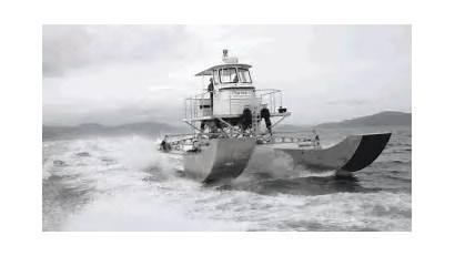 Boat Deck Martini Rough Boot Flat Self