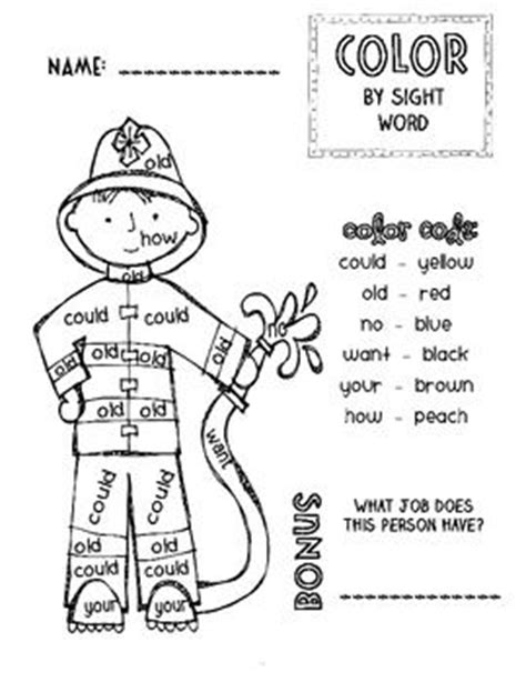 fireman activities for preschool firefighter community helper color by sight word freebie 269