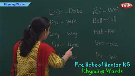 rhyming words rhyming words  kids pre school