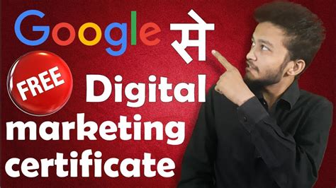 {hindi} Free Online Digital Marketing Courses With