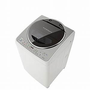 Machine à Laver Ouverture Dessus : toshiba machine laver automatique 15kg aew dc1500sup ~ Melissatoandfro.com Idées de Décoration