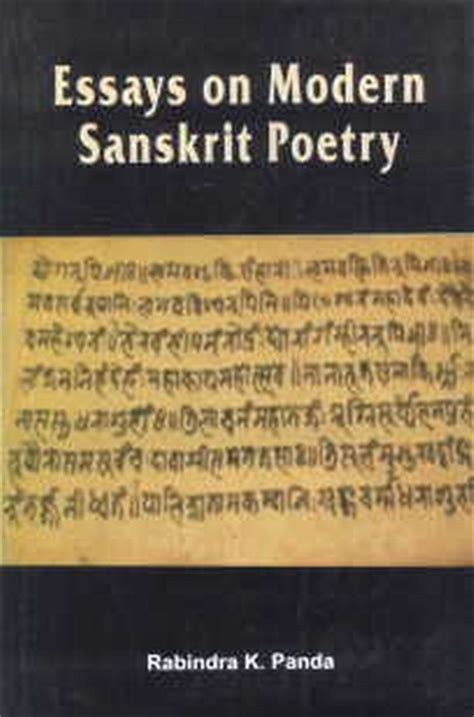 importance of sanskrit in modern world essay on importance of books in dental vantage dinh vo dds