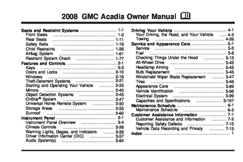 online auto repair manual 2010 gmc acadia security system 2008 gmc acadia owners manual just give me the damn manual