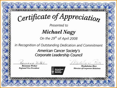 ms word certificate  appreciation template