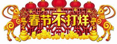 Chinese Clipart Festival Lantern Xi Clipground