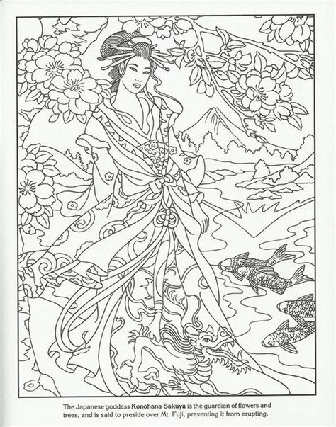 challenging coloring pages for adults konohana sakuya flower goddess challenging coloring pages