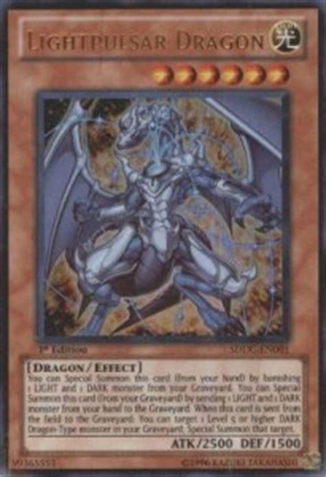 lightpulsar dragon strongest dragon monster in yugioh