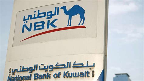 And the visa guide to benefits (pdf). NBK offers Visa Infinite Credit Card for its Privilege Banking Customers - GCC Business News