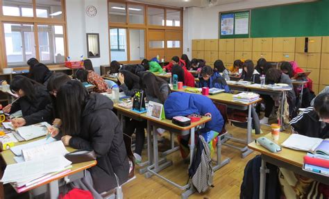Korean High School Life As Seen By Elaine