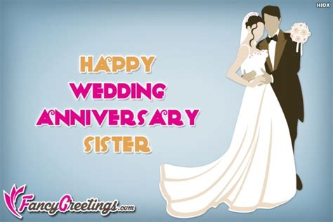 happy wedding anniversary  sister  fancygreetingscom