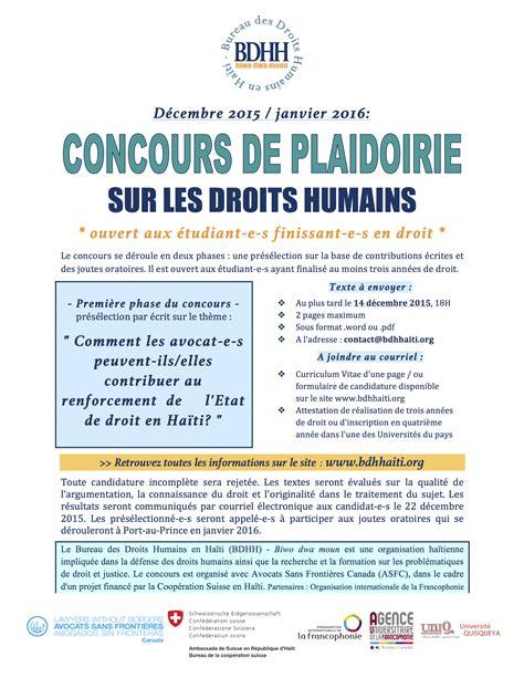 bureau des concours aphp annonce concours de plaidoirie bureau des droits humains en ha 239 ti bdhh biwo dwa moun