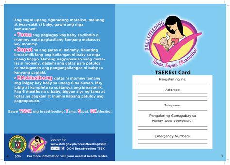 Einc Bulletin Breastfeeding Tsek