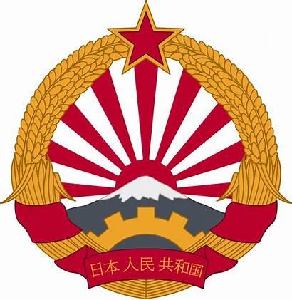 Japan Republic Alternate Arms Coat History Deviantart