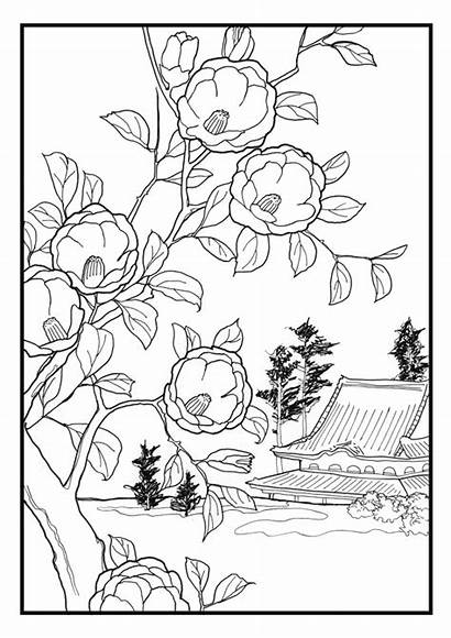 Coloring Flowers Cards Hiroshige