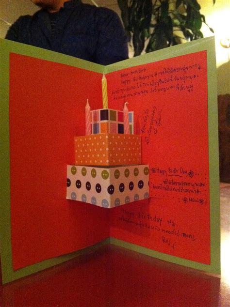 boyfriends birthday card birthday cards