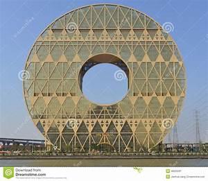 Guangzhou Circle building editorial photo. Image of ...