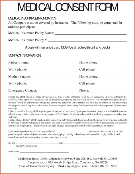 consent form for microblading consent child medical consent form